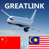 Air Cargo Transportation From China to Lgk, Malaysia