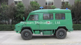 Iveco 4WD Rhd Emergency Rescue Ambulance (6DFS6402JN)