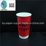 Disposable EXW Price for Double Wall Paper Cups