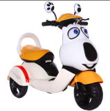 Best Price Children Toy Cars Kids Battery Operated Electric Motorcycle