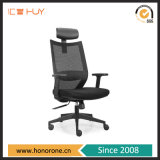 Swivel Gaming Office Mesh High Back Chairs Furniture 718A