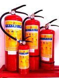 Wholesale Price 6kg Dry Powder Fire Extinguisher