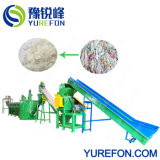 Plastic Pet Bottle HDPE Film PP Woven Bag Washing Pelletizing Granulating Recycling Plant