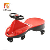 Hot Sale Kids Swing Car From Manufacturer