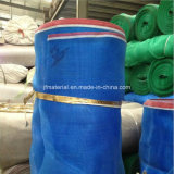 Fiberglass Insect Screen/ Insect Mesh/ Mosquito Screen/Fly Screen