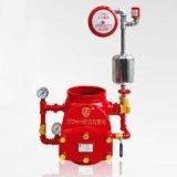 Groove Wet Alarm Valve for Fire Sprinkler System