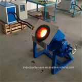 Small Space Electric Copper Melting Induction Furnace Industrial