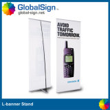 Portable Aluminum L Banner Stands for Trade Show