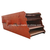 Durable Competitive Vibrating Screen for Rock