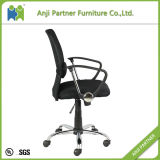 (KAJIKI) Cheap Transparent Fabric Cover Seat Functional Mesh Office Meeting Chairs