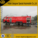 HOWO Fire Fighting Truck Price From Manufacturer Directly