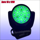 12wx19 Aura DJ Equipment LED Moving Head Stage Light