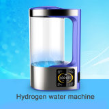 Hydrogen Water Pitcher with Function of Heating