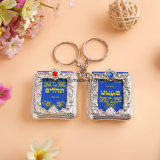 Key Chain Mini Holy Bible Shaped Keychains Wholesale-Hebrew