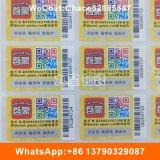 Customized Self Adhesive Barcode Sticker Label
