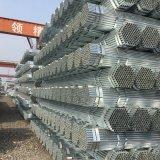 Pipe Galvanized Steel Latest Irrigation Equipment