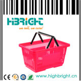 Supermarket Shopping Basket 28L (HBE-B-10)