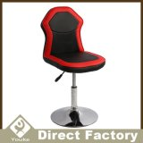 Synthetic Leather Swivel Soft Bar Chair