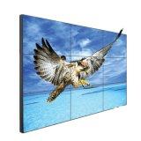High Brightness 3X3 LCD Wall Panel Surveillance TFT Display