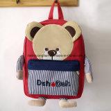Hot Selling New Design Soft Plush Toy Bear Animal Baby Packback