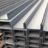 12# Mild Steel U Hot Rolled Channel Bar for Building Material