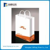 Paper Shopping Bag Supplier in China