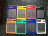 Transparent Solar Power Gift Calculator