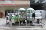 RO Purification System Water Filter Machine Price