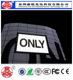 Outdoor Full Color P8 LED Video Display Screen Commercial Advertising High Resolution