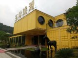 High-Quality Best Price Fast Installation Prefabricated Office Shipping Container