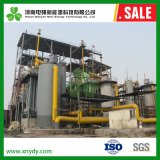 Cheap Cost But Clean Energy China Coal Gas Generator System Industrial Coal Gasification Power Plant
