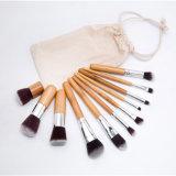 Wholesale 11PCS Customized Cosmetic Tool Brushes