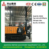 KAISHAN KW180 Crawler Water Well DTH Drilling Rig