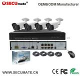 Home CCTV Security Surveillance Package Kit, 4X 5MP IP Bullet Camera