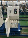 Air Water Generator /Alkaline Water Dispenser
