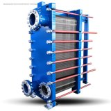 Mx25 SUS316 Heater & Heat Exchanger Price for District Heating/ Central Heating/Municipal Heating