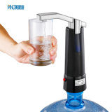 Water Treatment Aapliance Cheap & Advanced Water Dispenser Machine