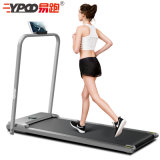 Ypoo Newest Cheap Walking Pad Mini Best Smart Fit Home Electric Treadmill