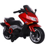 Kids Electric Motor Bike with 2 Wheels for Baby Electric Motorcycle