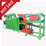Batch off Cooler, Batch off Cooling Machine, Rubber Sheet Cooling Machine (XPG-600)