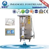 Ce Approved Price Automatic Sachet Liquid Wrapping Machine