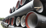 Ductile Iron Pipe Weight Per Meter Cheap Price Cast Iron Pipe