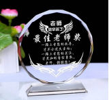 Round Optical Crystal Trophy Wholesale 2016 K9 Crystal Craft Awards