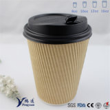 360ml Customized Disposable Corrugted Wall Paper Cups