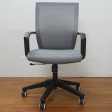 A923 Various Model Fabric Office Chair