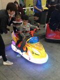 Factory Cheap Coin Outdoor Playground Amusement Equipment Kids Car