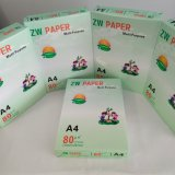 Office White 500 Page 70g Laser Copy Paper Double A4 Size Printing Copy Paper