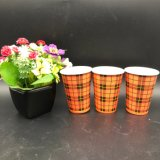 Disposable Hot Drink Paper Cup with Customized Printed Design