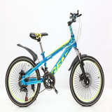 "12""/16""/20"" Safety Kids Bike/Exercise Children Bicycle"