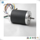 42mm 12V 24V Brushless DC Micro Motor for Fan